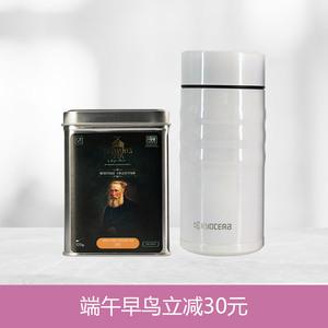 京瓷旋盖保温杯+锡尔德红茶