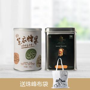 167元坚果茶叶组合