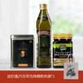 健康好礼组合【蜂蜜+茶叶+橄榄油】