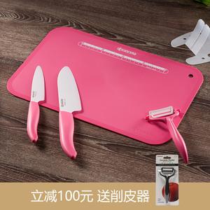 京瓷樱花粉陶瓷刀4件套