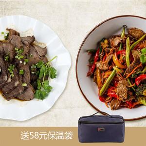 【牛肉组合】牛霖1kg+牛腱1kg