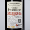 潘德芙庄园 法国红葡萄酒750ml