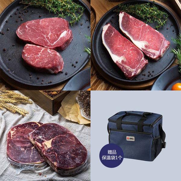【牛肉礼包】牛柳1kg+西冷1kg+牛霖1kg