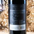 露蒂尼甄选   阿根廷马尔贝克 干红葡萄酒750ml