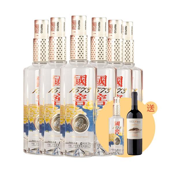 【加赠2支】52国窖1573酒中国品味限量版(2016)