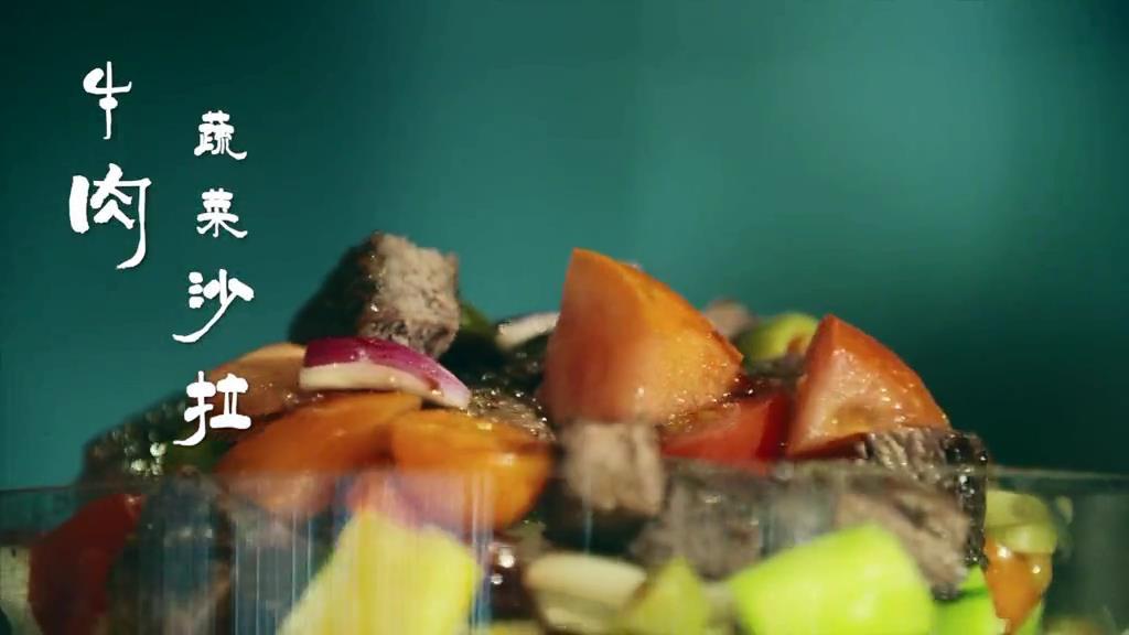 小资清新轻食沙拉,西冷韧度强,有嚼头,蔬菜爽口富含维生素,均衡营养与口感,运动达人的最爱,一起品尝牛肉里的小清新。